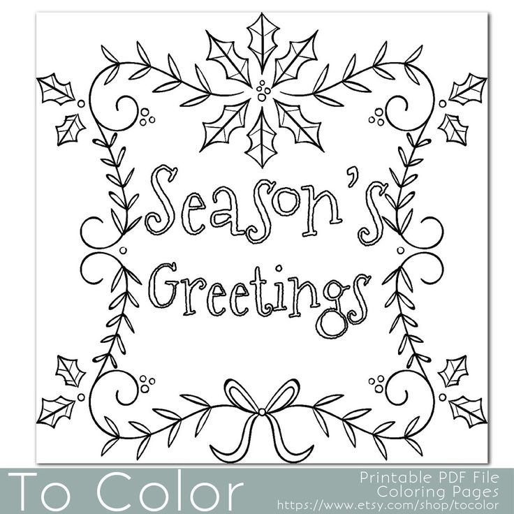 christmas greeting coloring pages - photo #7