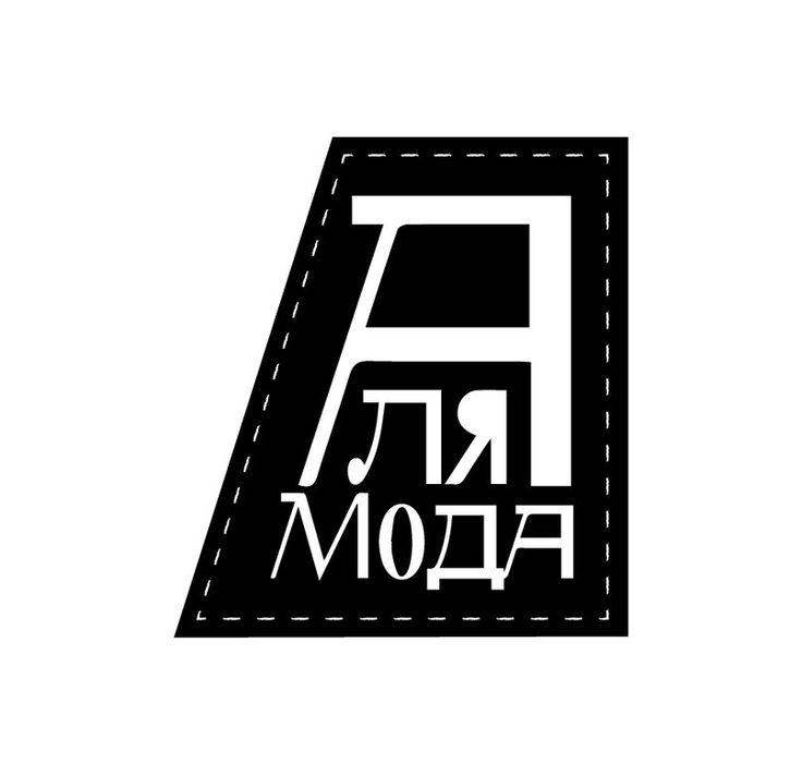 A Logo For a Fashion Club Alya Moda