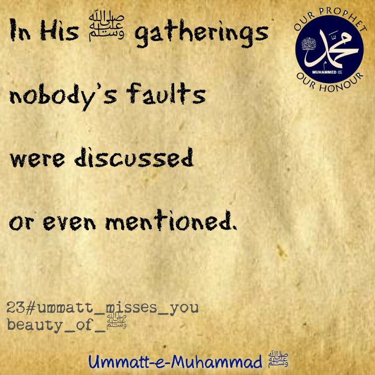 Ummatt-e-Muhammad ﷺ #23ummatt_misses_u-beauty_of_ﷺ