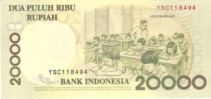 1998 Indonesia Bank Note 20,000 Rupiah