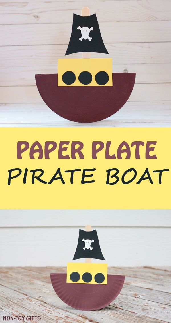 how to make a pirate ship for kids