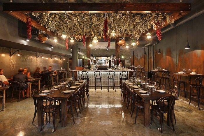 Latest entries: United Kitchen Dining & Tapas (Melbourne, Australia), Australia & Pacific Restaurant