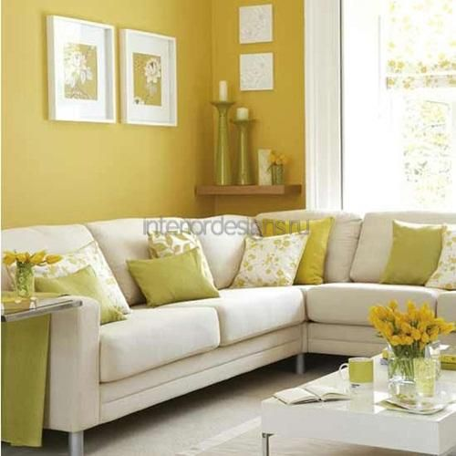 Дизайн желтой гостиной – как добавить света помещению