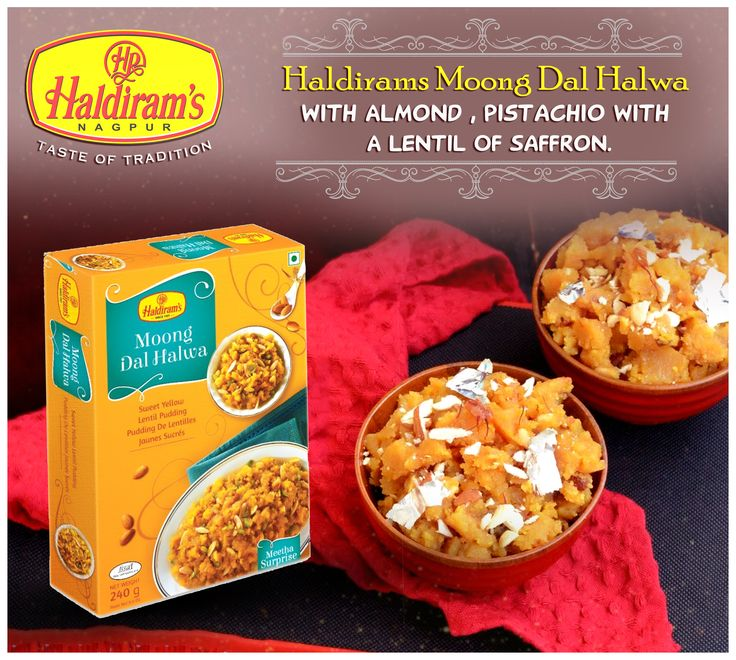 Let's take delight #haldirams moong dal halwa. More details; http://www.haldirams.com/ready-to-eat/moong-dal-halwa.html