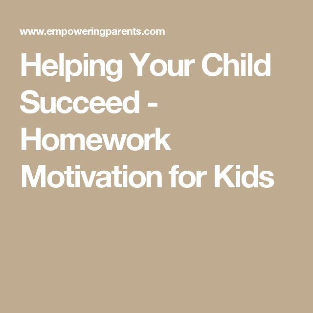 exploring the motivation of home schooled children Cogan, michael f exploring academic outcomes of homeschooled students academic intrinsic motivation in homeschooled children home school researcher 14.
