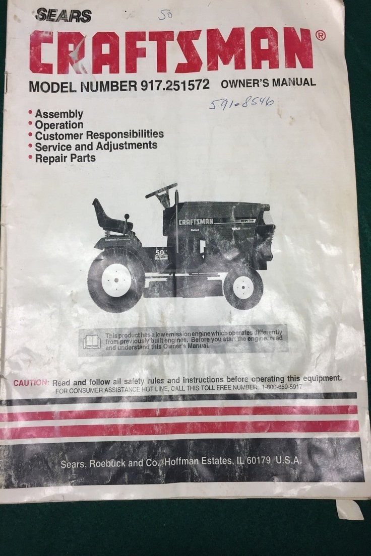7 00 | Sears Craftsman Model 917 251572 Riding Lawn Mower