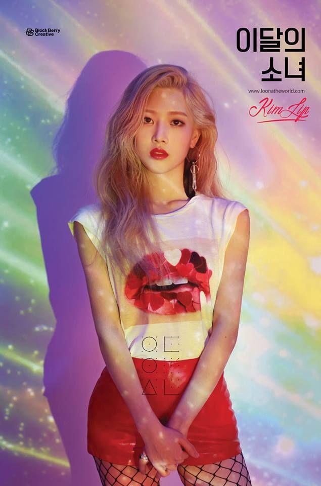 loona kim lip, loona unit, loona mv, loona debut 2017, loona inkigayo debut, loona teaser image, loona kpop photos, loona kim lip profile, loona kpop members profile