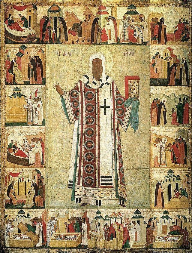 Dionisius 002 - Alexius, Metropolitan of Moscow - Wikipedia, the free encyclopedia