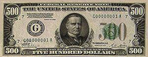 Five Hundred Dollar Bill USA — 500 Dollar Bill USA
