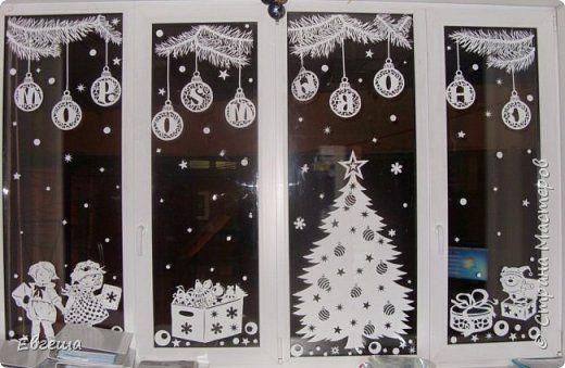 Мои оформленные окна на работе. Идею увидела здесь в СМ. У мастерицы в таком духе была оформлена комната. Я решила перенести эту идею на окно. фото 6