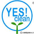 YES! Clean.