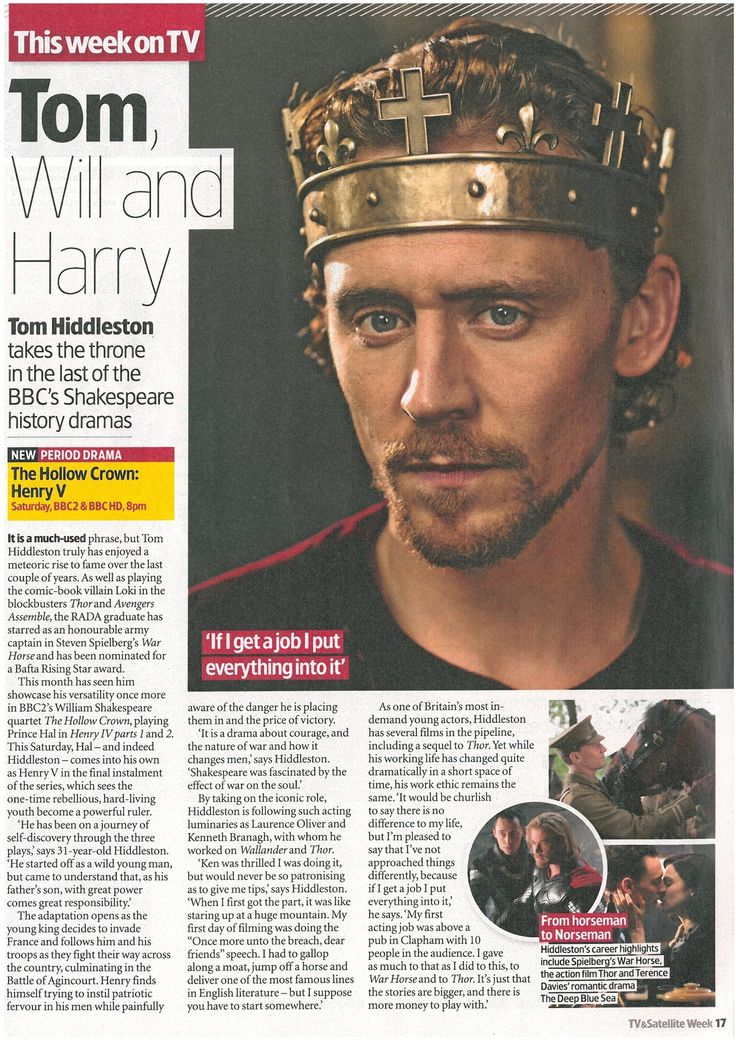 """Tom Hiddleston as King Henry V in """"The Hollow Crown"""""""