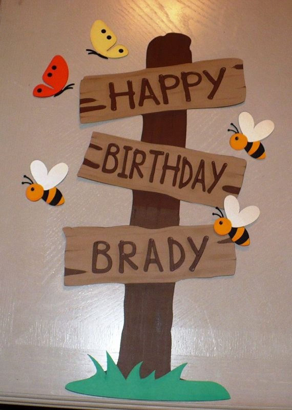 Pooh party sign!