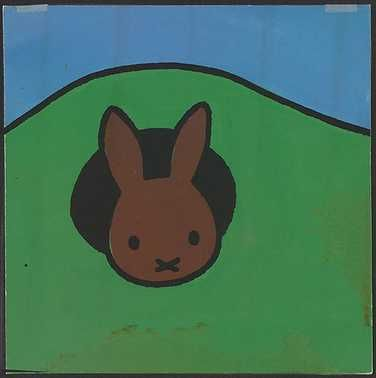 *Dick Bruna ~Snuffie