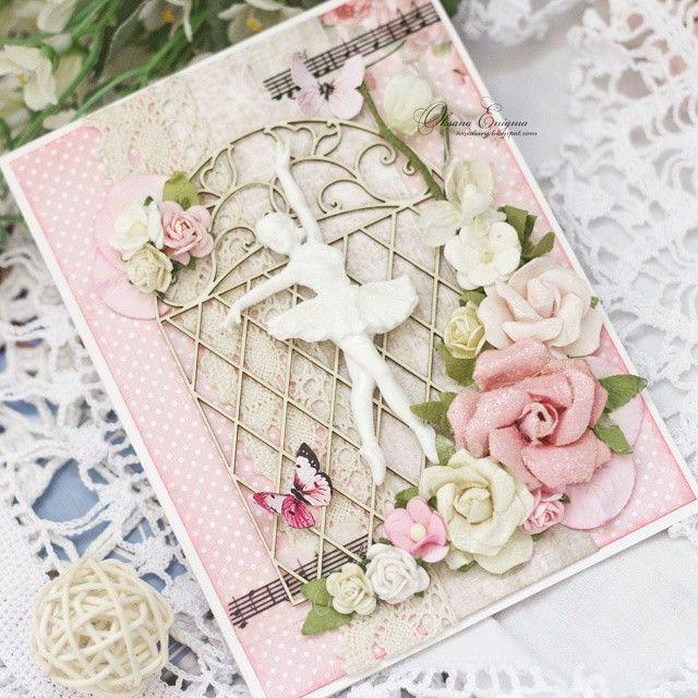 Скрапбукинг открытки балерина