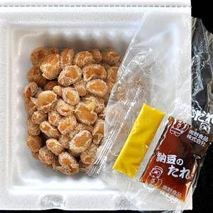 アレルギー相談室.comより 納豆菌と遺伝子操作  ところで納豆というと、日本の伝統的な食品で健康的なイメージをもたれる方が多いと思います。しかし最近はなんにでも遺伝子操作が行われていますが、この納豆菌についても例外でないって知ってましたか?私も最近までわらに包まれている納豆は純...