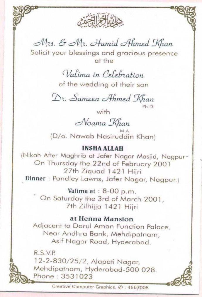 Kerala Muslim Wedding Invitation Card Design Marriage Invitation Card Marriage Invitation Card Format Wedding Card Format