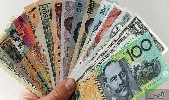 تعرف على سعر الدولار الأميركي مقابل الدولار الأسترالي الأربعاء With Images Instant Cash Loans Cash Loans Payday Loans