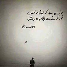 I so do agree ... Bus bachi hi rahoon main :)