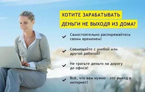 мотивашки для работы орифлейм: 13 тыс изображений найдено в Яндекс.Картинках