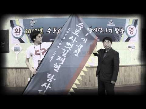 울진 수토사 뱃길 체험행사와 (2013.7.20) 제1회 울진요트축제영상입니다.