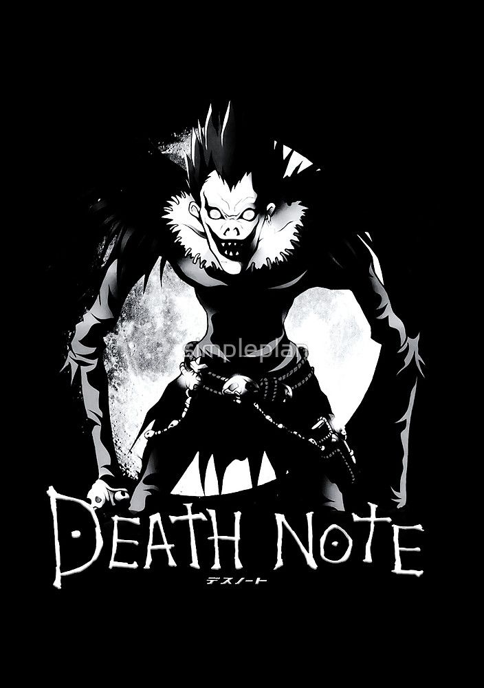 Boredom of DeathNote is Available as TShirts & Hoodies