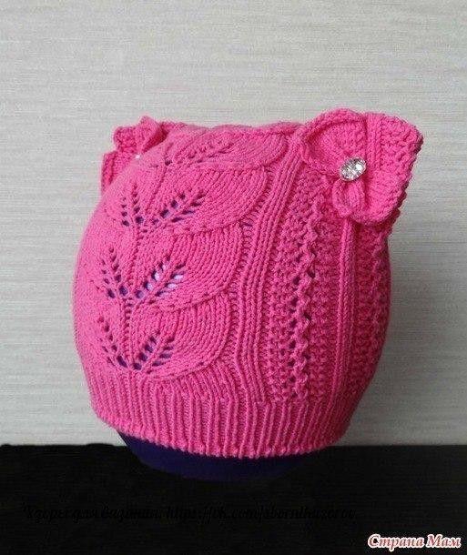Ажурная шапочка для девочки (Вязание спицами) | Журнал Вдохновение Рукодельницы