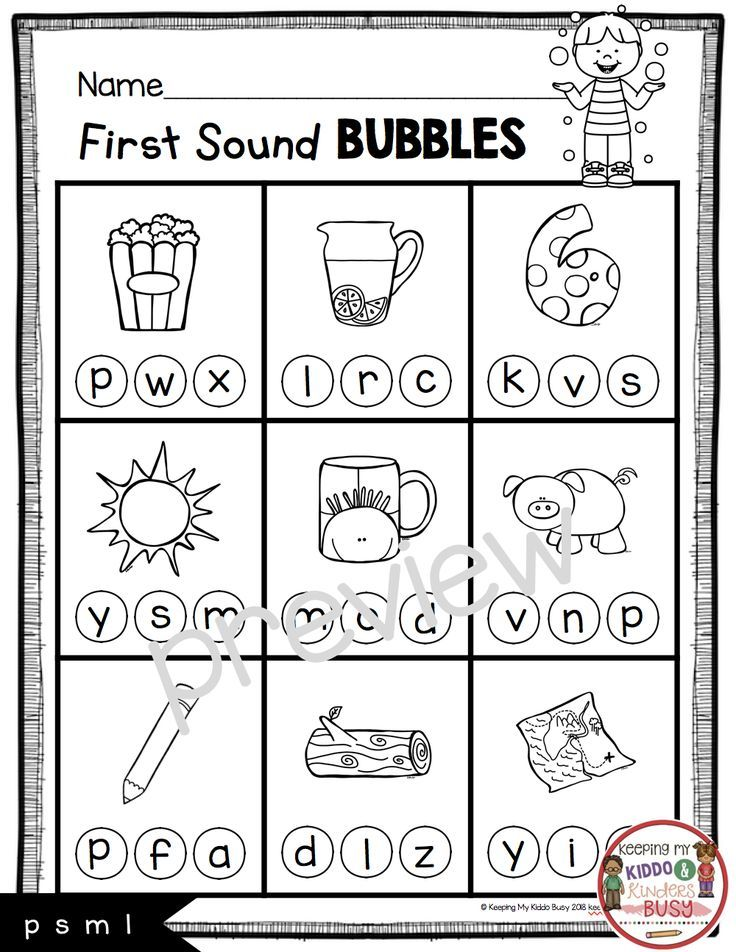 Teaching First Sounds - Complete Unit With FREEBIES — Keeping My Kiddo Busy  School Worksheets, Phonics, Preschool Worksheets