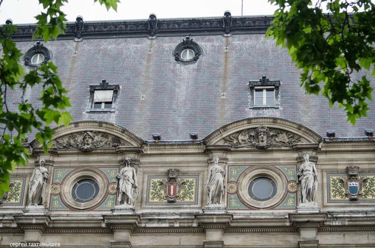Отель- де- Виль - Памятники архитектуры