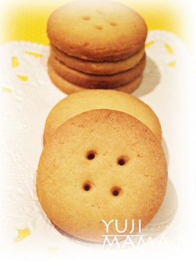◆自慢のサクサク感★さつまいもクッキー◆