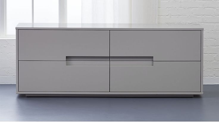 latitude oat low dresser | CB2