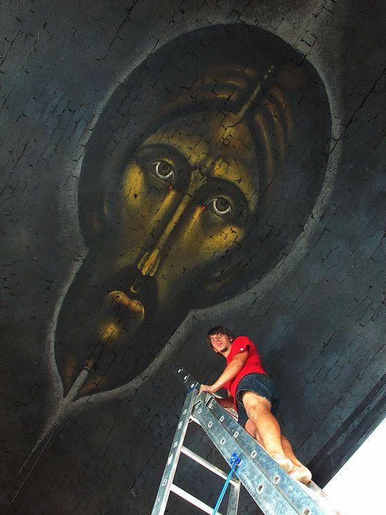 Sergii Radkevych 2011 Holy Face.