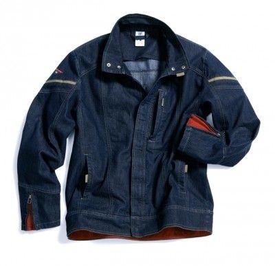 1880 038 jeans werkjack BP is niet meer leverbaar en dus de laatste voorraad voor nog geen 50% in de outlet. Ben er snel bij want op is op
