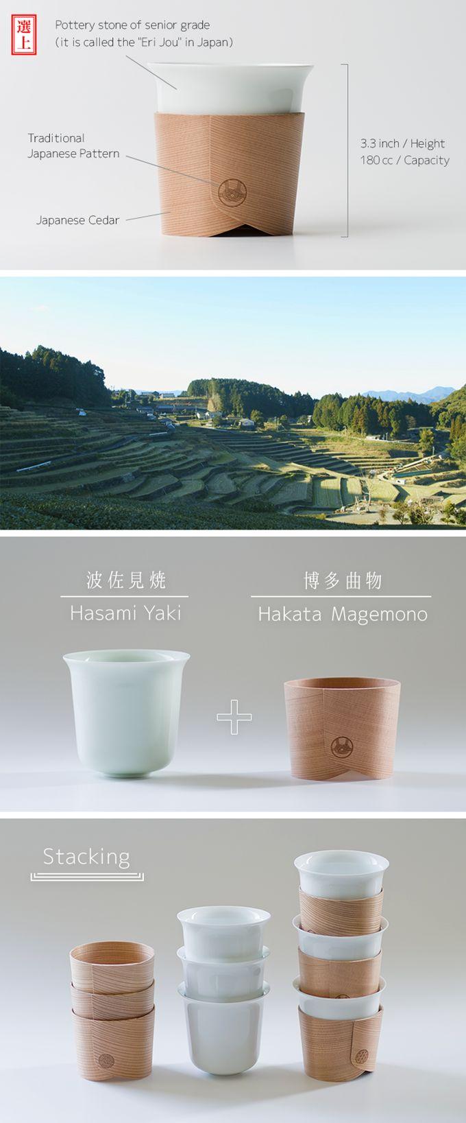 Haori Cup : Japanese bentwood drink wear by Oort (Tomoya Nasuda) — Kickstarter