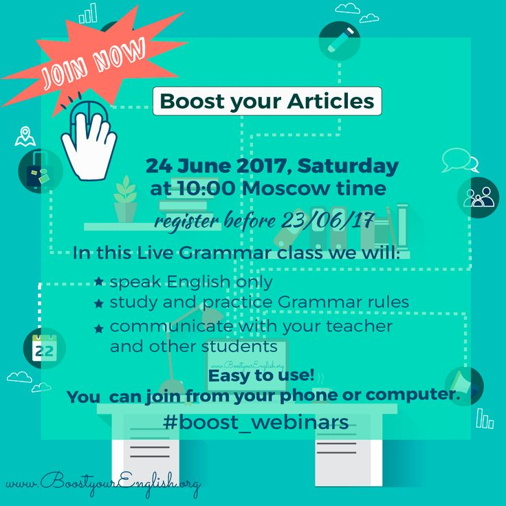 Boost your Articles, 24/06/17