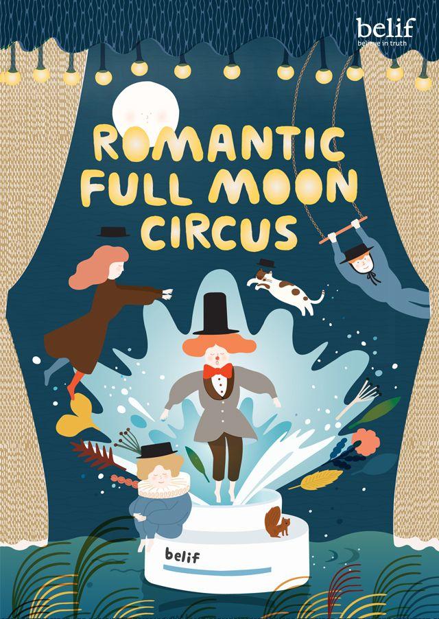 romantic pull mooon circus