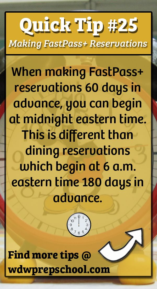 Quick tip for Disney fast pass. Find lots more tips for your Disney trip @ wdwprepschool.com