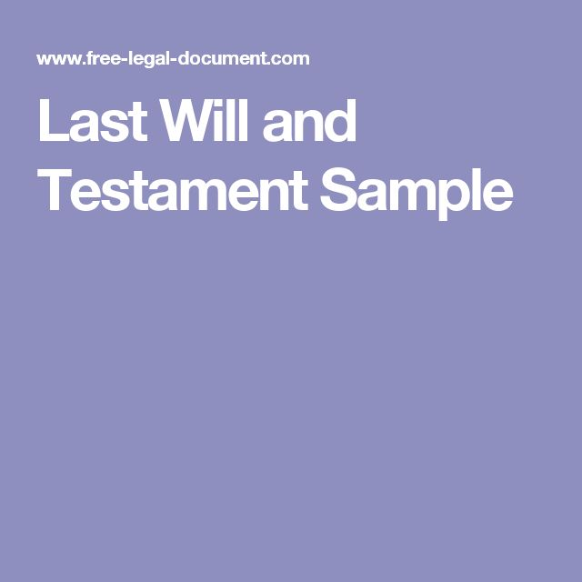 how to write a last will and testament