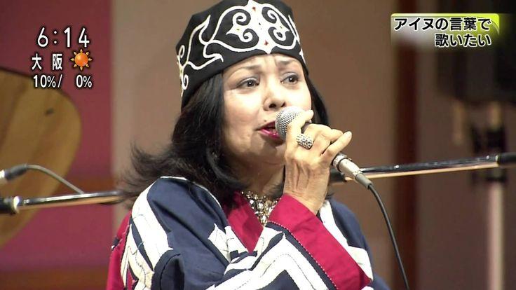 アイヌの言葉で歌いたい : ジャズ歌手熊谷たみ子さん  カムイ レン カイネとは、アイヌ語で「すばらしい神の恵み」の意味。  ♪カムイ レン カイネ ソンノ ピリカ フミ ネ (すばらしい神の恵み なんて美しい響きだろう)。   ♪フシコ プリ クコチャン ア コロカ  (古い生き方を私は嫌ったけれど)  ♪アイヌプリ ソンノ クエラマスイ (アイヌの生き方を私は本当に愛している)  日本のアイヌ、アメリカのインディアン、オーストラリアのアボリジニなどのような素晴らしい文化を持つ先住民族の方の迫害の歴史や部落差別など、人間の尊厳を踏みにじる行為を僕等は行ってきた。 こうした「影」の歴史について、もっと知る必要があるように思う。 事実を知り、学べばお互いが歩み寄れるような気がする。 それは正に「カムイ レン カイネ」だろう。 http://ameblo.jp/mother-teresa/archive1-201012.html