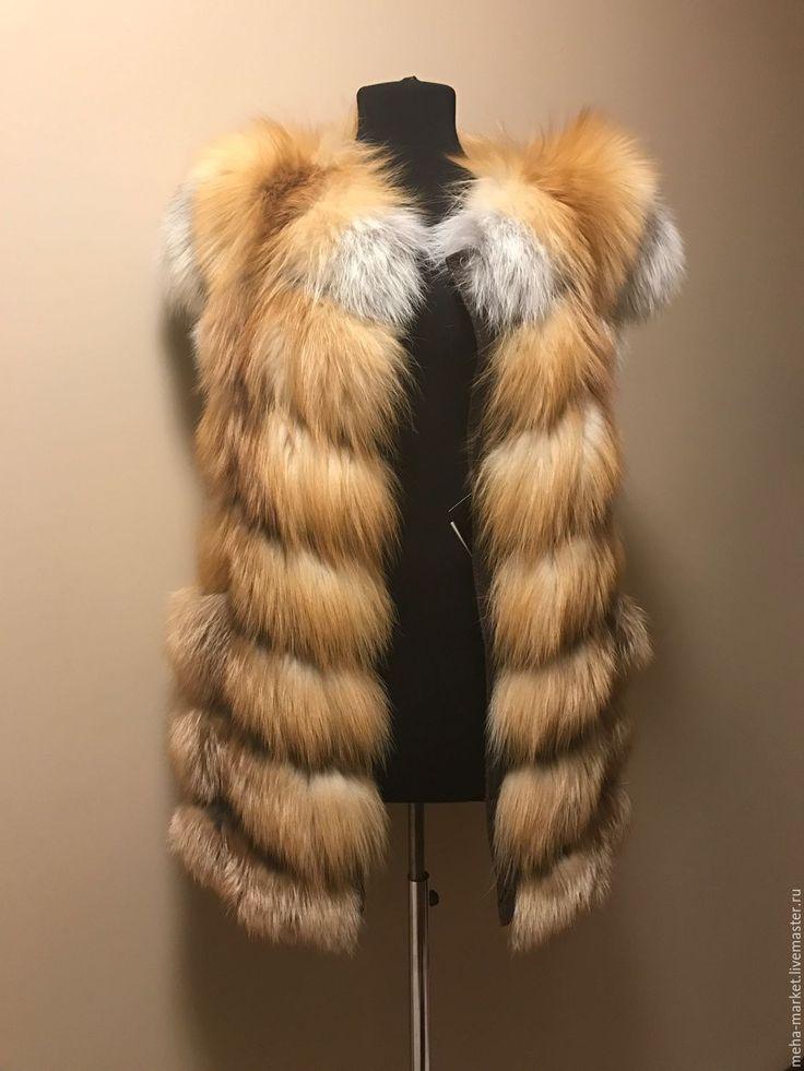 Купить Меховой жилет из лисы натуральный (мех не крашенный) - золотой, однотонный, жилет, жилетка меховая
