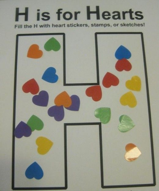h is for hearts alphabet activites for kids