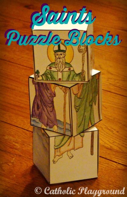 Introducing a new saints puzzle blocks template featuring four of our favorite saints, Saint Jude, Saint Patrick, Pope Saint John Paul II, and Saint Christopher!  Great craft for feast days or All Saints' Day!
