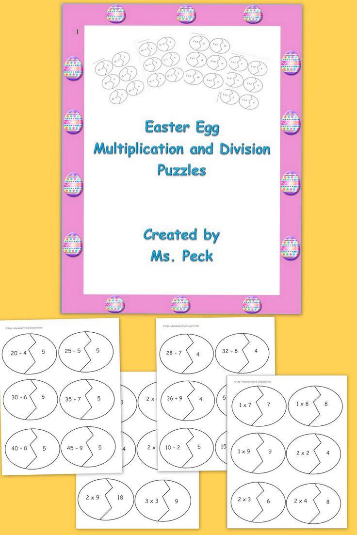 Easter Egg multiplication and division puzzles ...