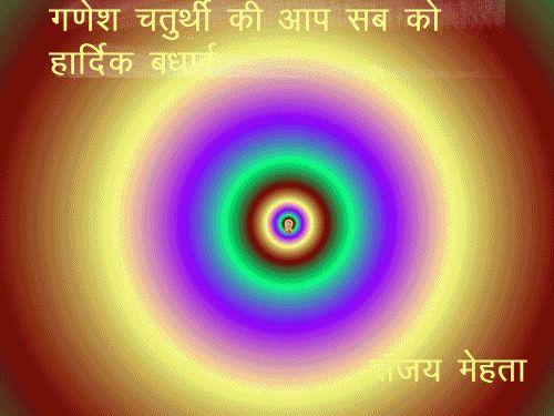 Jai Shree Ganesha