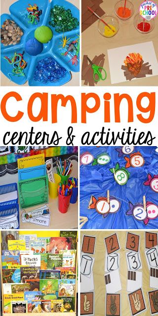 Camping Centers and Activities | Fall Theme | Preschool ...