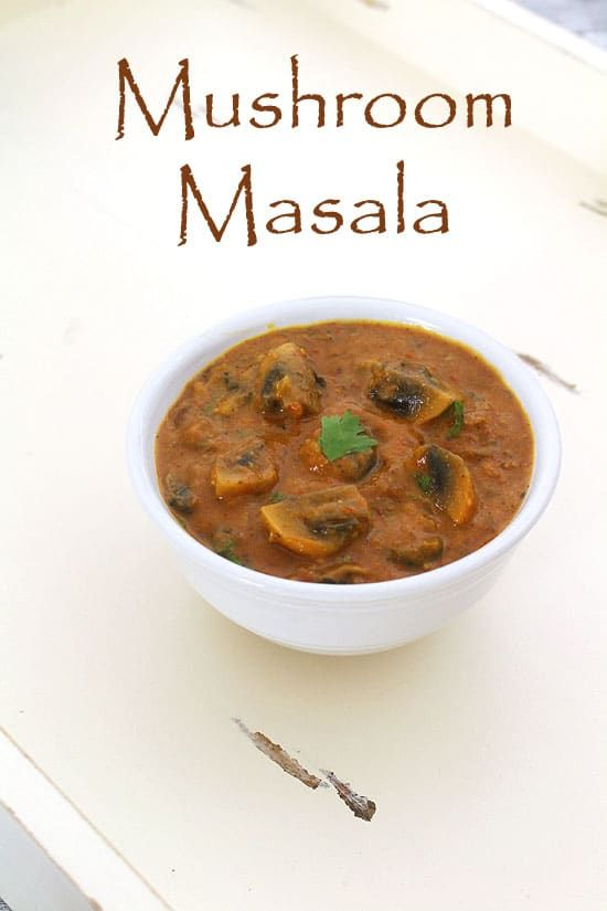 Punjabi Mushroom Masala Recipe - EASY curry recipe with white button mushrooms. This goes perfect with roti, paratha or plain rice, pulao.