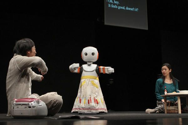 japanese household robot - Google Search