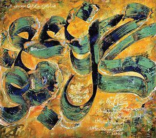 Ο Κωνσταντίνος Χατζόπουλος περιλαμβάνεται στο πνεύμα του Νατουραλισμού διότι χρησιμοποιεί σε αρκετά διηγήματα του στοιχεία της φύσης, του κλίματος. Επιπλέον είχε ως στόχο την ρεαλιστική απεικόνιση της κοινωνικής πραγματικότητας καθώς ακόμη ήθελε να δώσει λύσεις στους κοινωνικούς προβληματισμούς της σκληρής επαρχιακής ζωής.