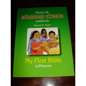 Azeri Englis Children's My First Bible in Pictures / Children's New Testament in the Azerbaijani Language / Manim Ilk Mukaddes Kitabim Azerbaycan Dilinde