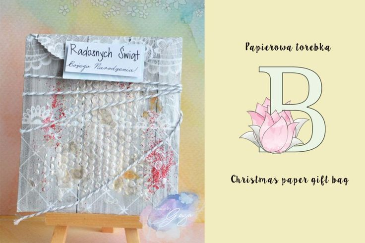paper bag; scrapbooking; handmade;